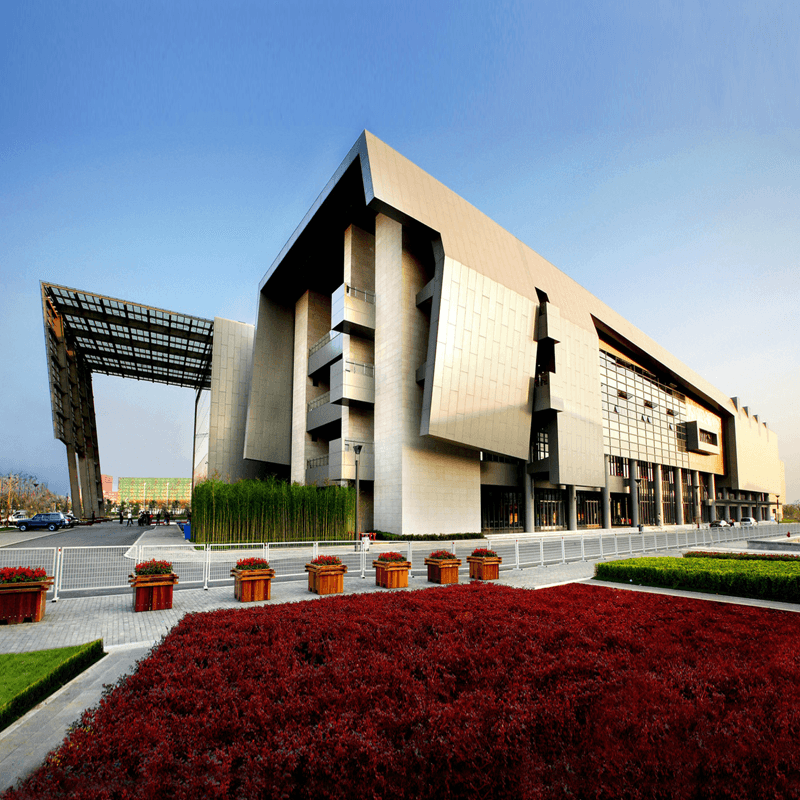 南京會議展覽中心會議中心